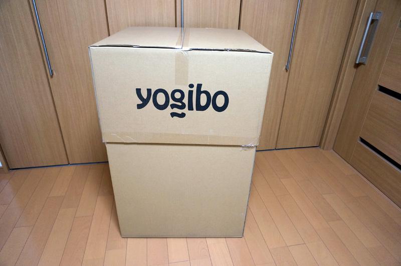Yogibo(ヨギボー)