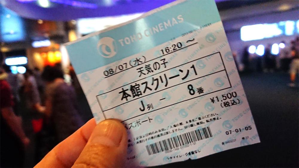 TOHOシネマズの割引チケット