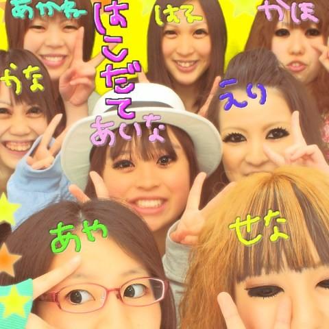 f:id:blucklove_aya:20100527013207j:image