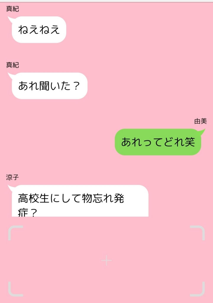 f:id:blue-hystyle:20180513163436j:plain