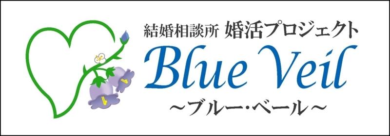 f:id:blue-veil:20170907145507j:plain