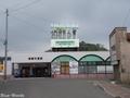 20170523 津軽鉄道津軽中里駅(中泊町中里亀山)