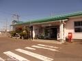 20170922 青い森鉄道上北町駅(東北町上北北)