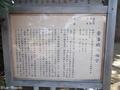 20180521 八幡宮(板柳町常海橋)