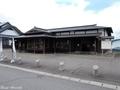 20180711 碇ヶ関 関所資料館(平川市碇ヶ関)