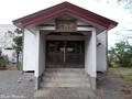 20180929 熊野宮 拝殿(五所川原市種井)