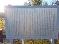20181103 大銀南木(七戸町銀南木)
