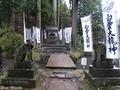 20181115 岩木山神社 白雲神社(弘前市百沢)