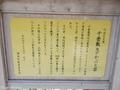 20190510 千畳敷海岸(深浦町北金ケ沢)