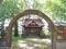 20190520 八幡宮(平川市柏木町)