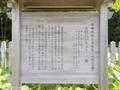 20190524 宮田のいちょう(青森市宮田)