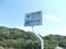 20190824 新水吉橋 県境(八戸市南郷)