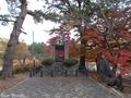 20191113 芦野公園(五所川原市金木町)