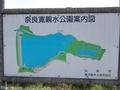 20200706 奈良寛親水公園(青森県弘前市鬼沢)