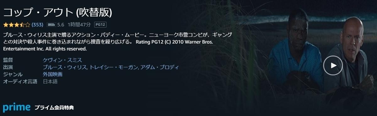 f:id:blue0000:20210802125519j:plain