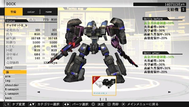 f:id:blue1st:20150124152610j:plain