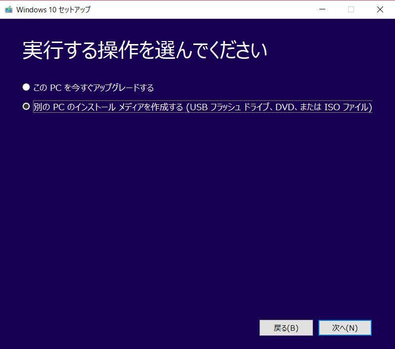 f:id:blue1st:20180218051539p:plain