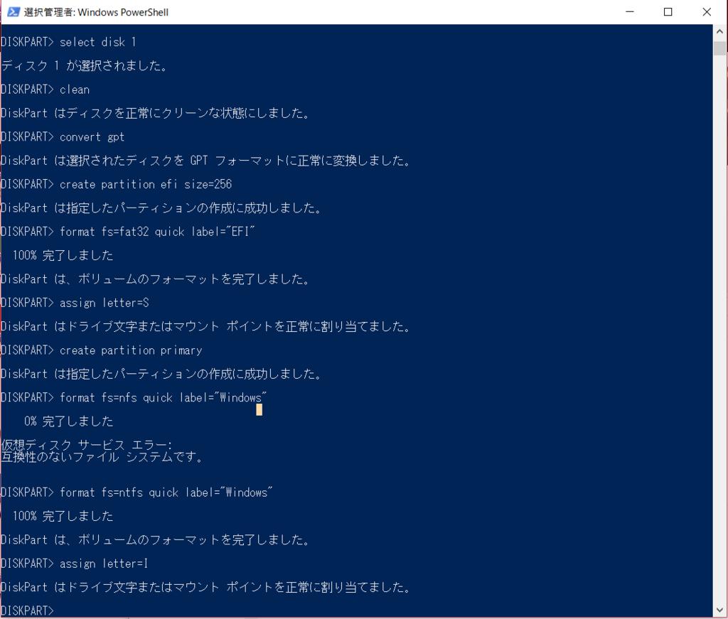 f:id:blue1st:20180218051827p:plain