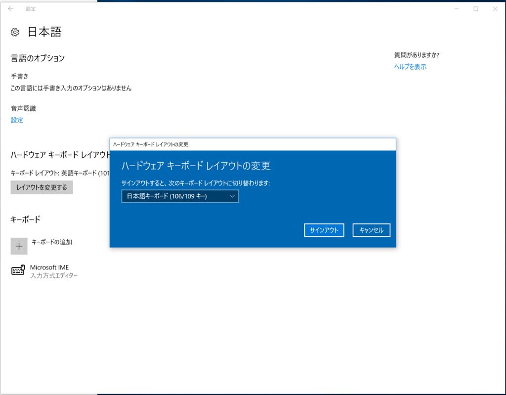f:id:blue1st:20180218055434p:plain