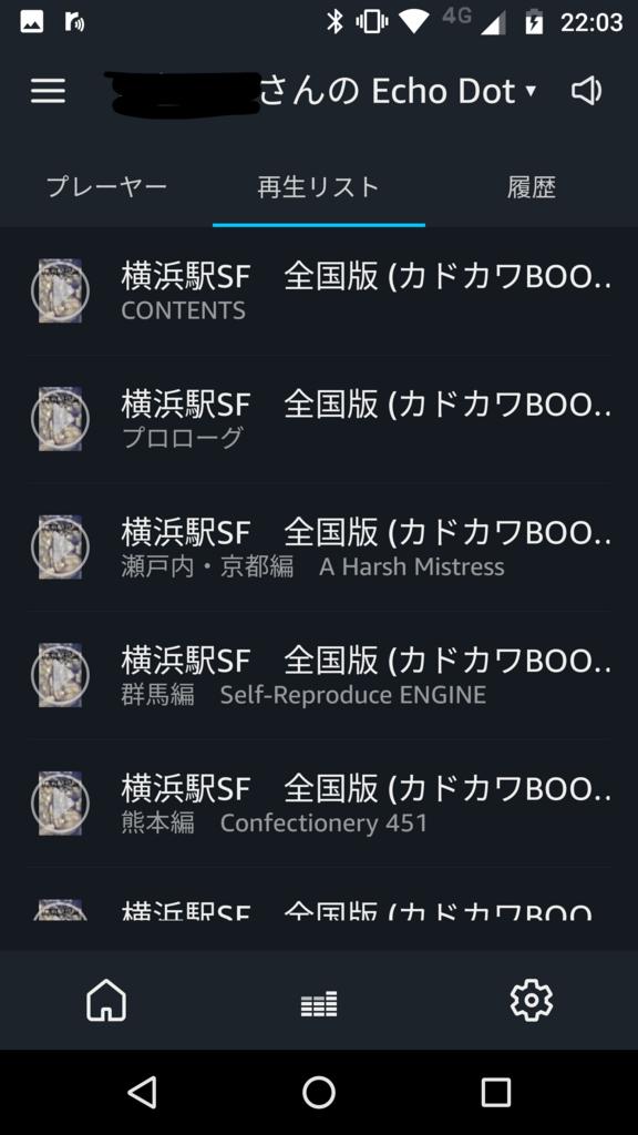 f:id:blue1st:20180223013621p:plain:w300