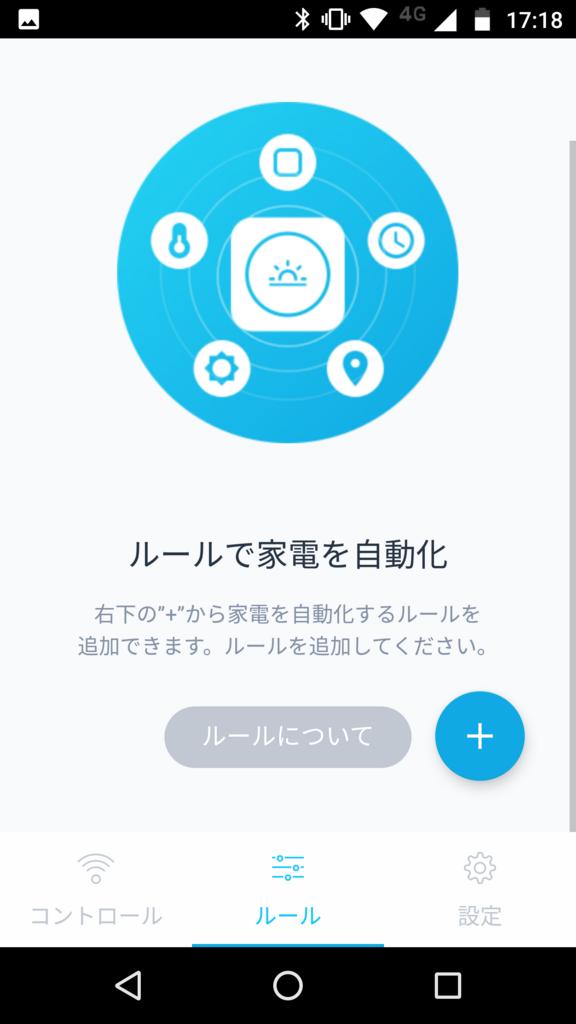 f:id:blue1st:20180319010500p:plain:w300