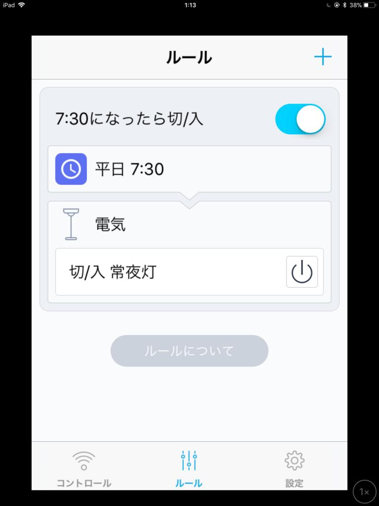 f:id:blue1st:20180319011500p:plain:w350