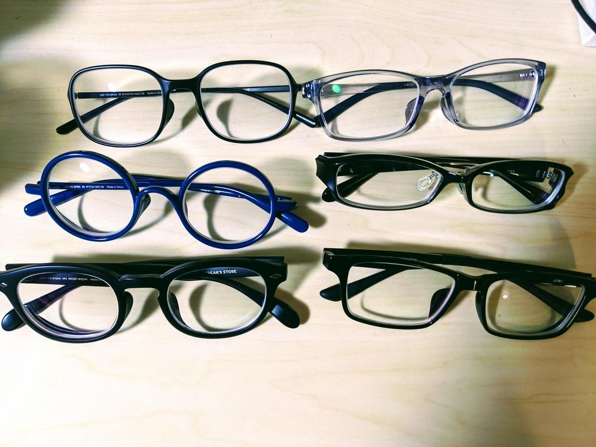 f:id:blue1st:20200630195330j:plain:w800