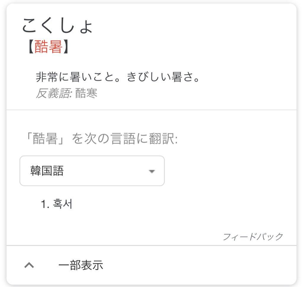 f:id:blue29:20180825145535j:plain