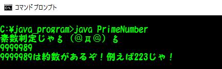 f:id:blueMountLab:20170131055535p:plain