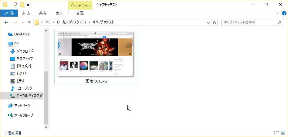 f:id:blueMountLab:20170420230937j:plain