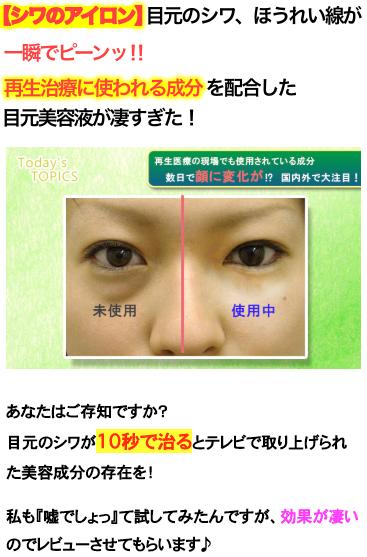 f:id:blue_kiji:20200218185740p:plain