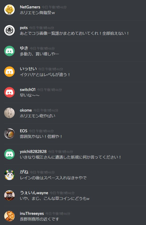 f:id:blue_moment:20180110201155j:plain
