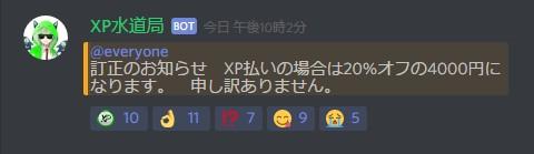 f:id:blue_moment:20180211221719j:plain
