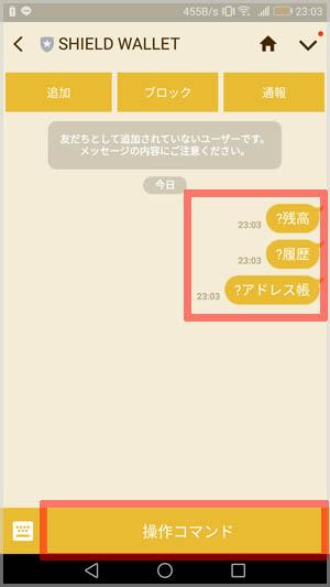f:id:blue_moment:20180416000624j:plain