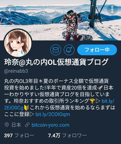 f:id:blue_moment:20180419210237j:plain