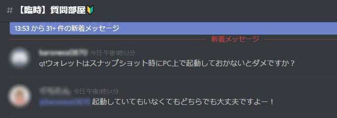 f:id:blue_moment:20180523151133j:plain