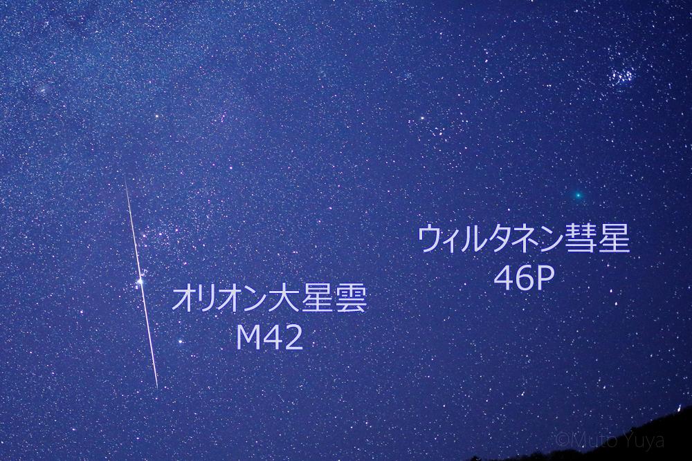 f:id:blue_moment:20181219170418j:plain