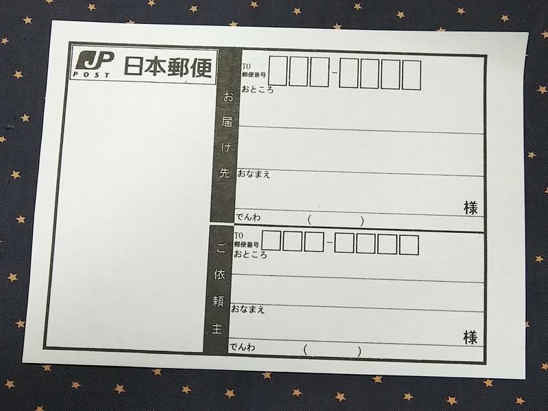 f:id:blue_otorihiki:20191206053657j:plain