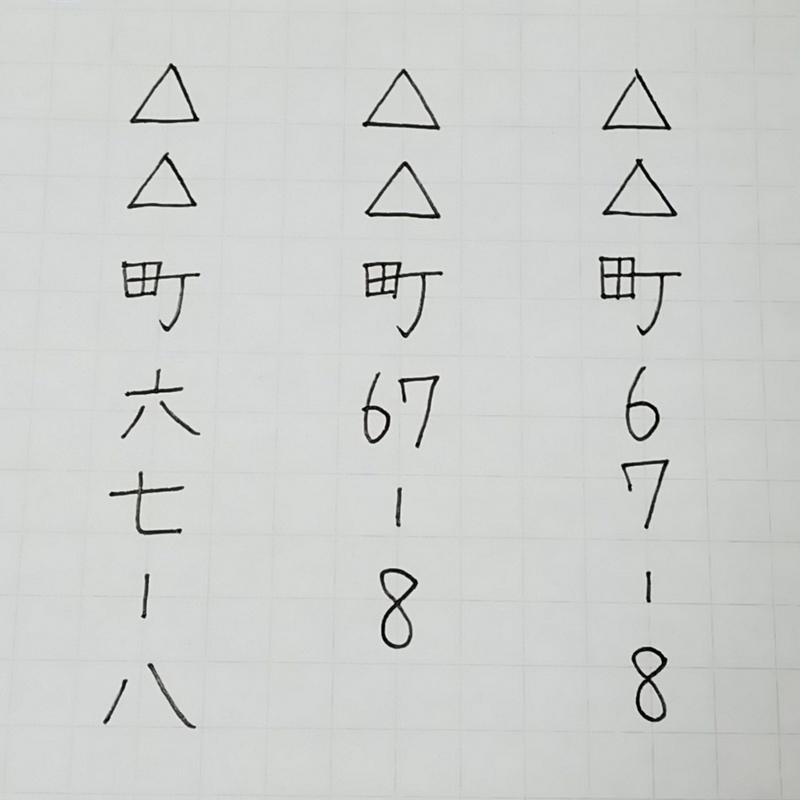 f:id:blue_otorihiki:20191206053709j:plain