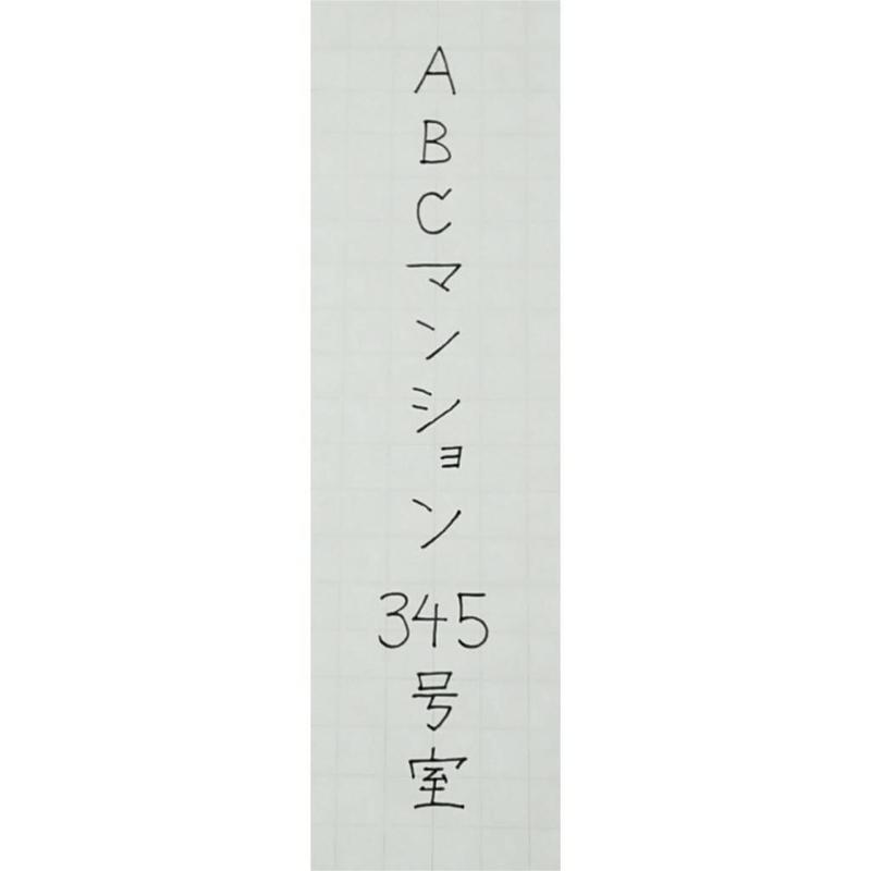 f:id:blue_otorihiki:20191206053759j:plain