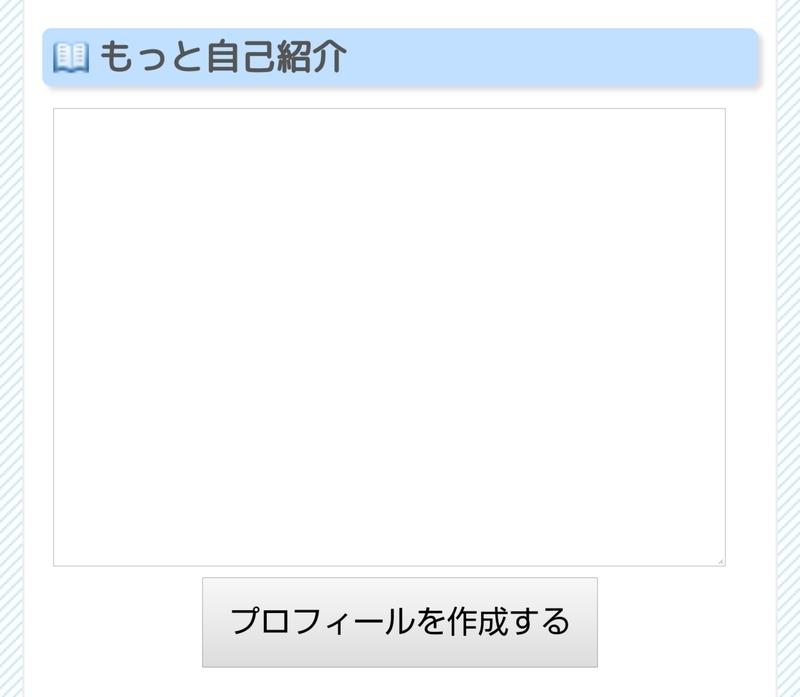 f:id:blue_otorihiki:20191210070125j:plain