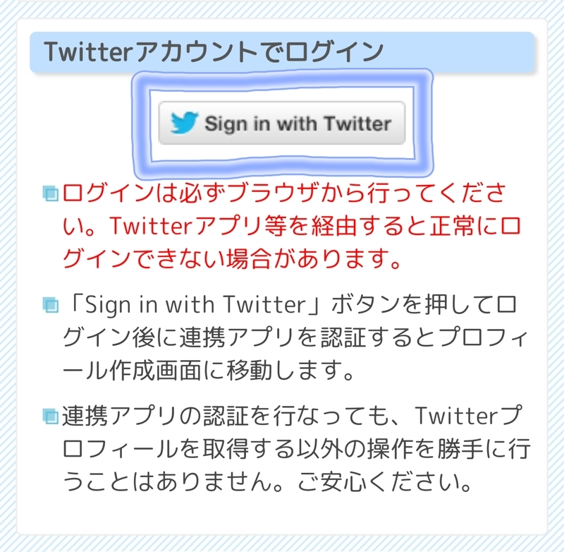 f:id:blue_otorihiki:20191210070138j:plain