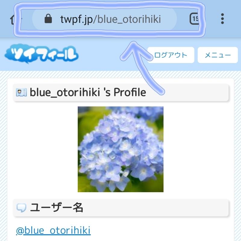 f:id:blue_otorihiki:20191210074939j:plain