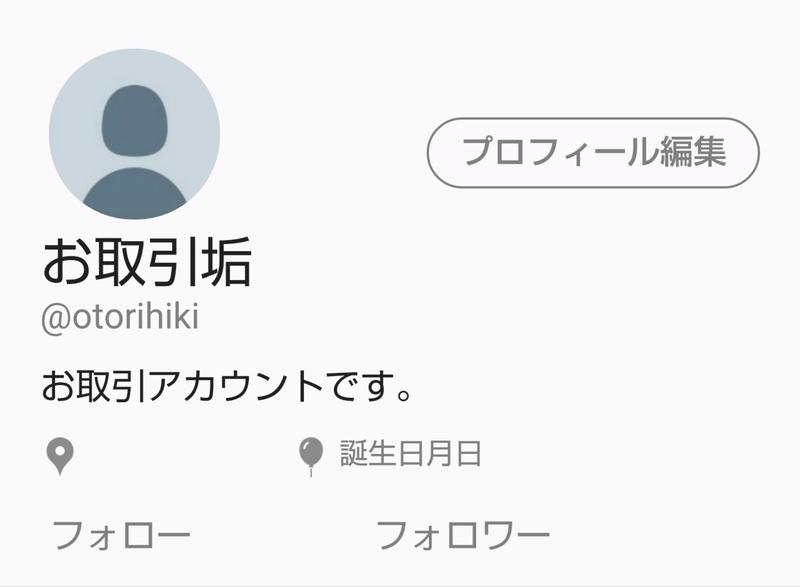 f:id:blue_otorihiki:20191218171103j:plain