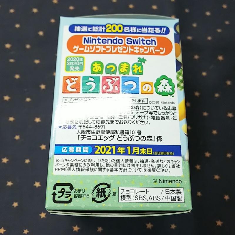 f:id:blue_otorihiki:20200229003100j:plain