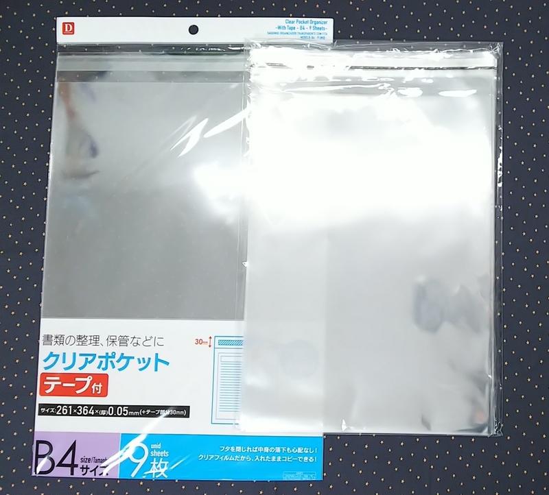 f:id:blue_otorihiki:20200421095009j:plain