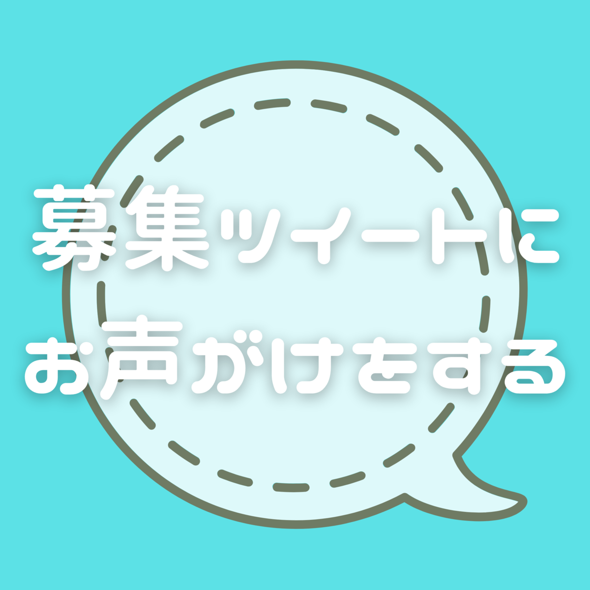 f:id:blue_otorihiki:20200714185608p:plain