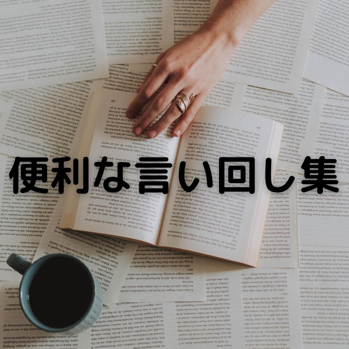 f:id:blue_otorihiki:20200728033751p:plain