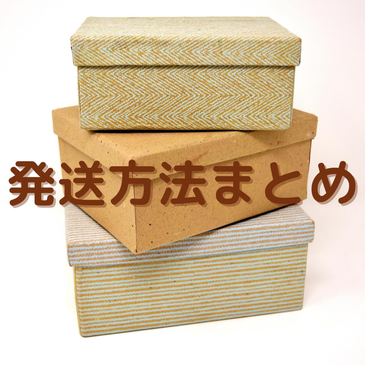 f:id:blue_otorihiki:20200730064922p:plain