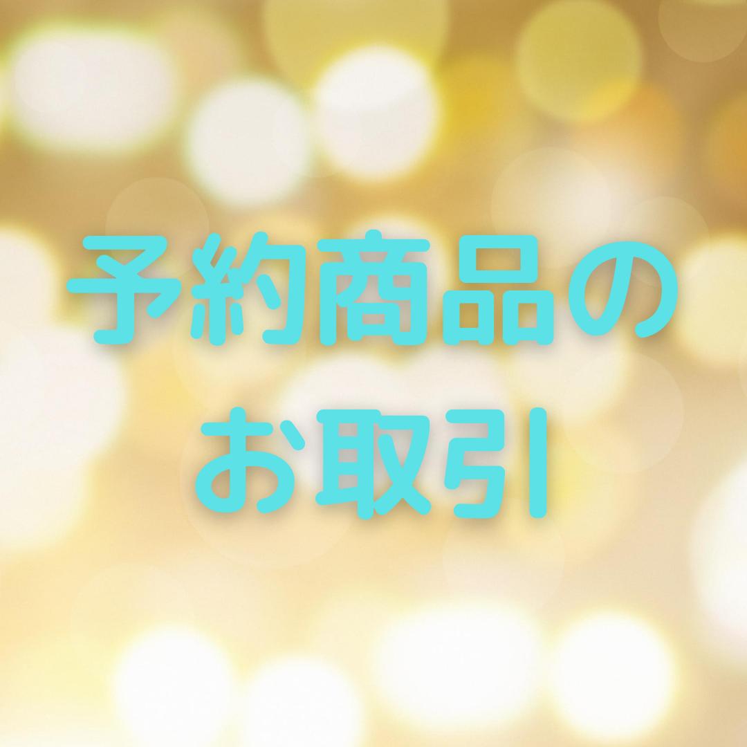 f:id:blue_otorihiki:20200802042931p:plain
